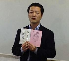コーチングアカデミー校長の橋本隆コーチがセミナーを開催