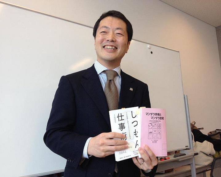 橋本隆コーチ マンダラチャート